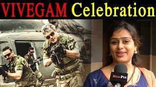 Thala Ajith's Vivegam Movie First Day First Show Fans Celebration @kasi theatre