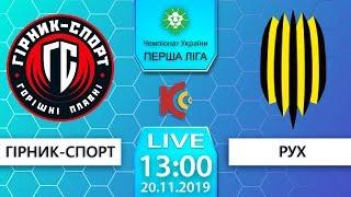 """20.11.19 """"Гірник-Спорт"""" - """"Рух"""". 13:00. LIVE"""