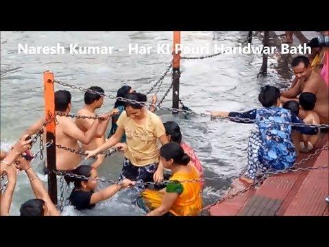HARIDWAR HAR KI PAURI GANGA OPEN BATH or...