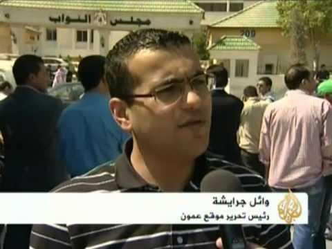 احتجاج صحافيي الأردن على سياسة حجب المواقع