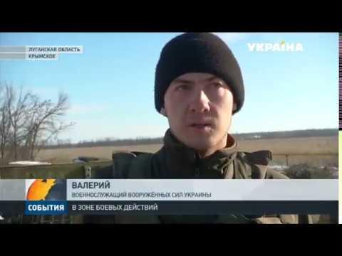 знакомства луганская область