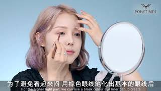 | PONY Summer Vacation make up | Nlab Rehydrating Clarifying Cream, A.By Bom , E.L.F, Kate... thumbnail