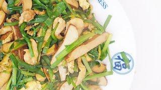 Chives & Dried Tofu Recipe –yanyum (韭菜炒香干 부추 말린 두부 볶음)