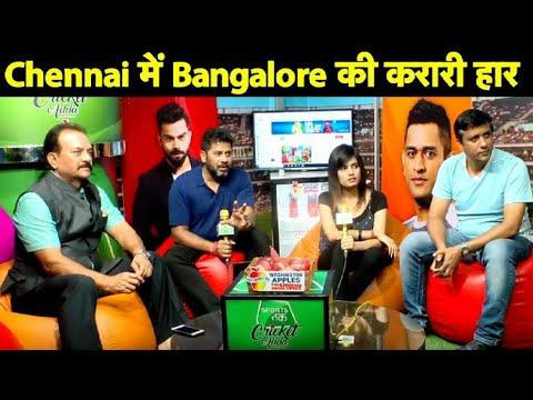 Virat सेना पर कहर बनकर टूटे Harbhajan और Imran Tahir | Chennai vs Bangalore, IPL 2019
