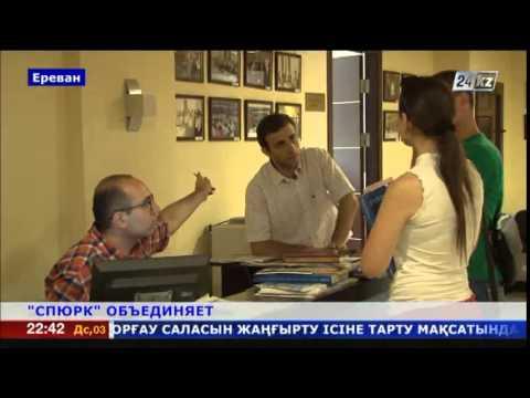 В Ереване набирает популярность летняя школа «Спюрк»