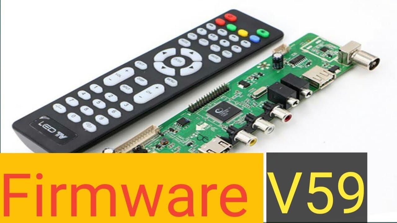 v59 firmware download