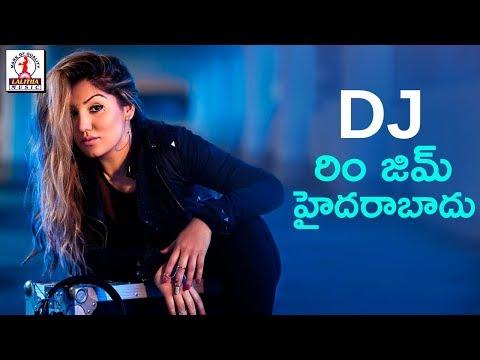 Super Hit Telugu DJ Songs | DJ Rim Jim Rim Jim Hyderabad | Lalitha Audios And Videos