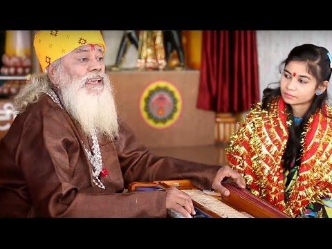 चले आबे वो मईया | गुरूजी पं. मदन चौहान | CG SONG - Jas Geet Video Song Collection - Lord Durga