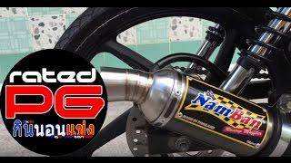 Namban Pipe for Honda XRM 125 Motard