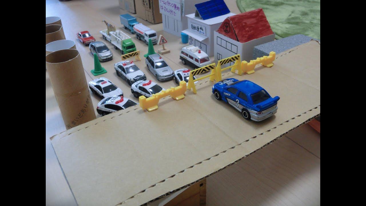 『映画ドライブヘッド〜トミカハイパーレスキュー …