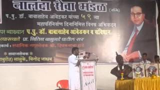 Nitin Bangude Patil Speech on Dr. Babasaheb Ambedkar.