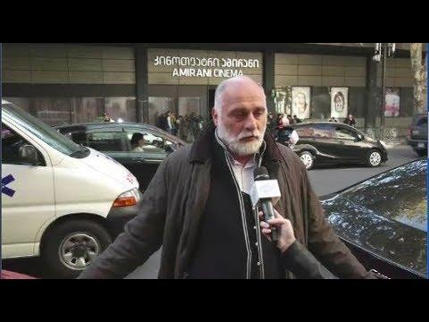 Guram Falavandishvili and protests in Tbilisi