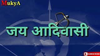 Adivasi Best Song    Aamu Adivasi re..    (MH18)