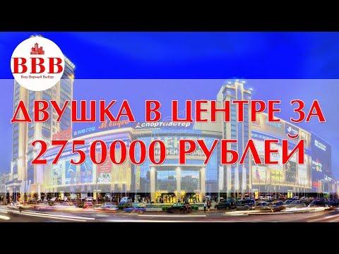 ДВУШКА 52м ПО КЛАССНОЙ ЦЕНЕ В ЛЕНИНСКОМ РАЙОНЕ ВОРОНЕЖА.