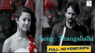 Tony Kannada Movie | Tangaliyallu Full Video Song HD | Srinagar Kitty, Aindrita Ray Hot