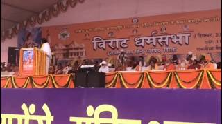 #NationwantsRamMandir: Acharya Lokesh Muni Jain Address the gathering at Ramlila Maidan