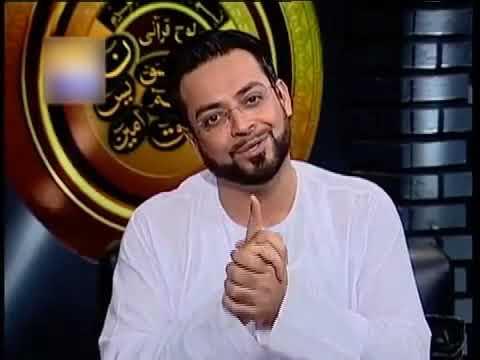 Sarey Laa Makan Sey Talab Houi By Aamir Liaquat Husain
