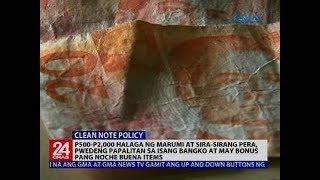 P500-P2,000 halaga ng marumi at sira-sirang pera, pwedeng papalitan sa isang bangko
