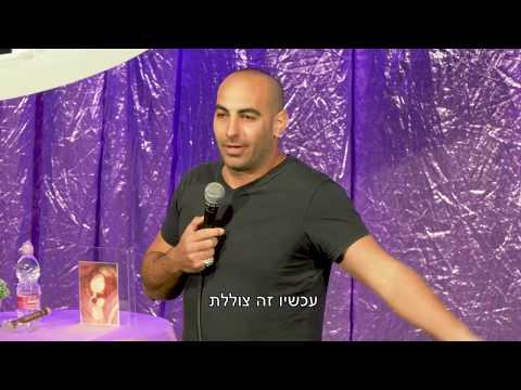 יוחאי ספונדר סטנדאפ - לבחור בישראל