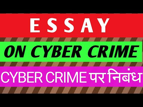 IT Essay Cyber Crime from YouTube · Duration:  2 minutes 13 seconds
