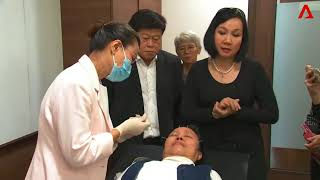 Acupunture  used to treat dry eye  - CNA