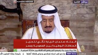 السيسي: إطلاق اسم الملك سلمان على جسر يربط بين مصر والسعودية