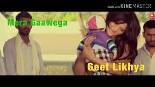 Bezuban Ishq (Reprise) New Haryanvi Song Haryanavi 2019 |Anjali Raghav ,Shubh Panchal , gaur