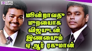 A R Rahman joins With Vijay For The third Time