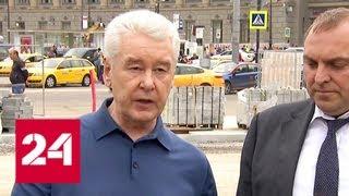 Сергей Собянин рассказал, как благоустроят территорию вокруг Киевского вокзала - Россия 24