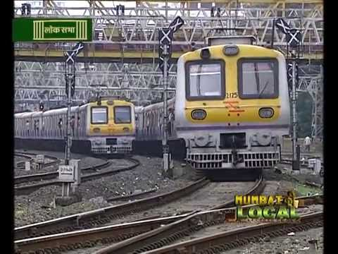 Mumbai Local Train (मुम्बई लोकल ट्रैन) Documentary Film By Lok Sabha TV