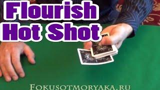 HOT SHOT - KARTEN FLOURISH   Kartentricks Mit Auflösung   Zaubertricks Mit Erklärung