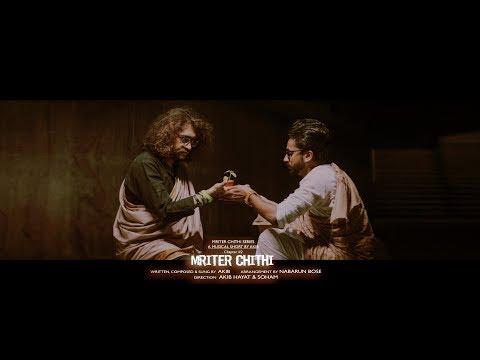 Mriter Chithi | Mriter Chithi Series| Chapter 2 Ft. Various Artists | Akib Hayat | 2019