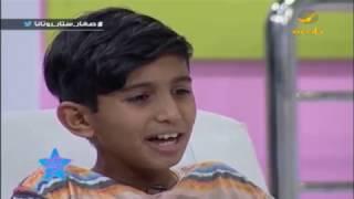 المنشد والممثل الصغير عبدالعزيز العنزي يتحدث مع ألأطفال