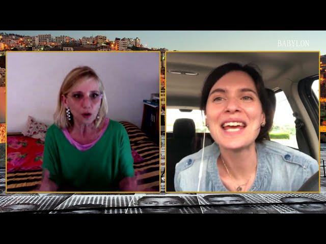 BABYLON - Concita De Gregorio con Erica Mou: le ultime cose che restano da dire