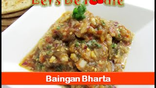 Healthy Roasted Eggplant Chokha/indian Baingan Bharta Recipes/brinjal Lunch Dinner-let's Be Foodie