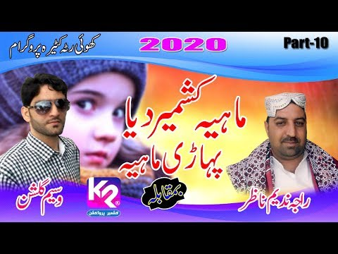 Safal Ul Malook || Raja Hafeez Babar Vs Tanveer Shah | New Full HD 2019 from YouTube · Duration:  14 minutes 33 seconds