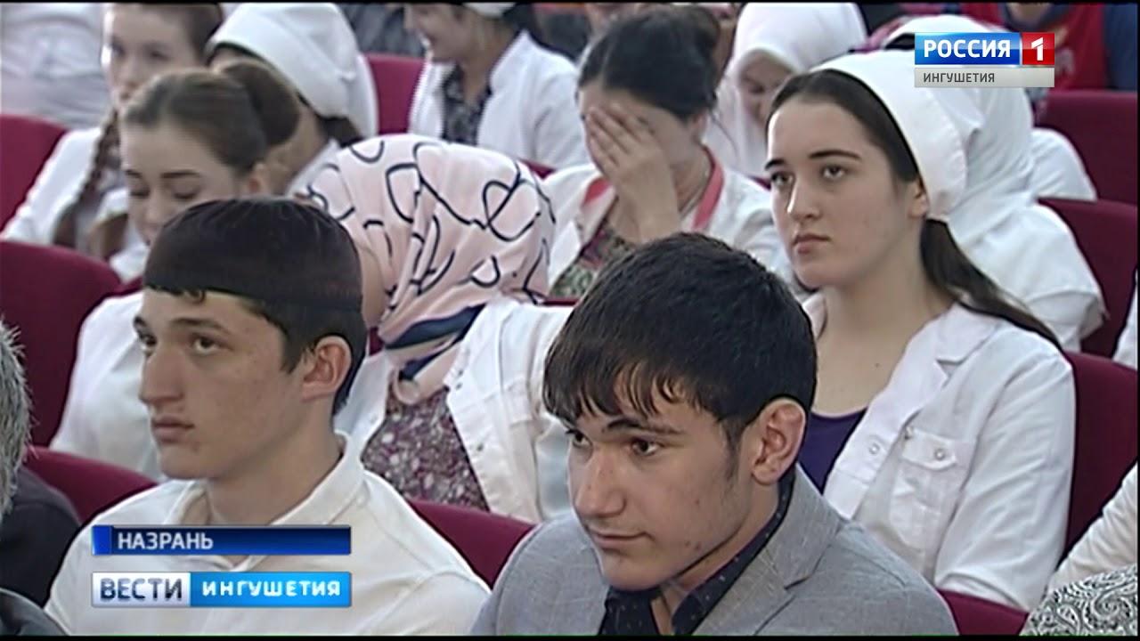 повлиял фото ингушского политехнического колледжа подавляющем большинстве случаев
