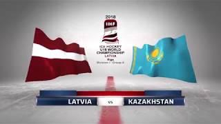 LATVIA - KAZAKHSTAN 2-1 Highlights /2018 IIHF World Ice hockey championship U18 Division I /