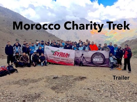 Morocco Atlas Mountain Trek Trailer 2017