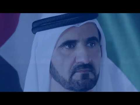 Emirates Islamic Bank Internal Video