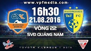 Dong Thap Cao Lanh vs Song Lam Nghe An full match