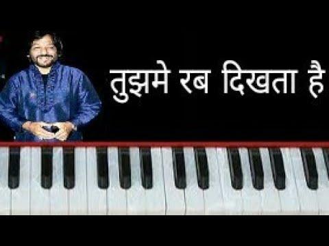 Tujhme Rab Dikhta Hai Rab Ne Bana Di Jodi Shahruk Khan Anushka Sharma