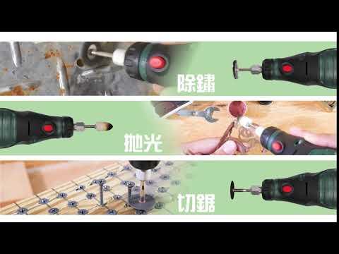 【KiKAiTO 機械堂】18V鋰電雕刻機