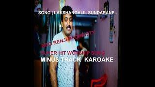 Minus #Karoake | Lakshangalil Sundarane.. Worship Song Malayalam | Bro.Renjith Christy