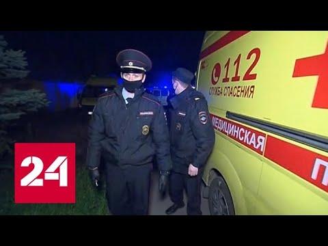 Вскрытие машин, оцепление домов: полицейские в России могут получить новые полномочия - Россия 24