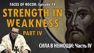 FACES OF ROCOR Ep. 14: Strength in Weakness Part IV