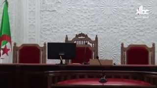 حركة جزئية في سلك القضاة: ترقية وتوقيفات