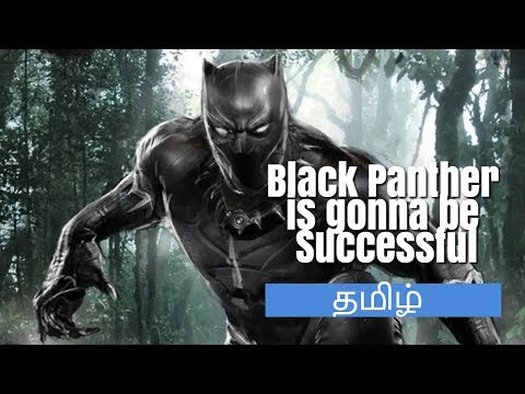 Marvel's Black Panther Is Going To Be Huge here's why?(Tamil/தமிழ்)