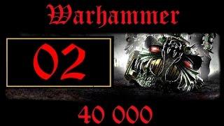 Warhammer 40000 Ситуация на Востоке: Империя Тау