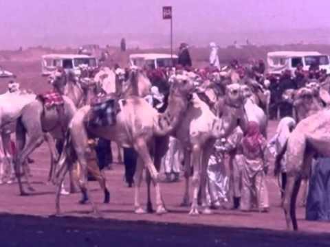 مدينة الرياض عام 1400 هجريه 1980 ميلاديه صور خاصة